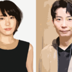 """<span class=""""title"""">ガッキーロス?!新垣結衣と星野源が結婚を発表!昴宿×心宿</span>"""